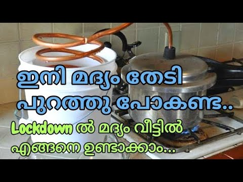 Download How To Make SOMARASAM (VAT/ വാറ്റ്) With  Pressure Cooker