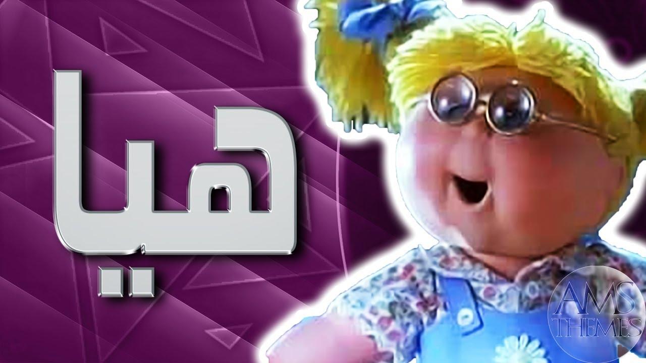 موسيقى شمس سطعت الاغنية مع الكلمات Youtube