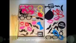 Интернет магазин сувениров и подарков наложенным платежом(, 2015-06-24T14:07:41.000Z)
