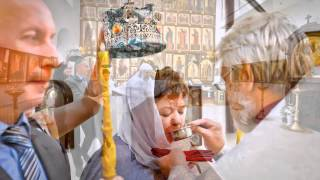 Браки создаются на небесах. Венчание великолепной пары Виктора и Ольги