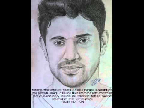 Nivin pauly,my 10th drawing..