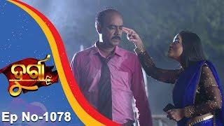 Durga | Full Ep 1078 | 23rd May 2017 | Odia Serial - TarangTV