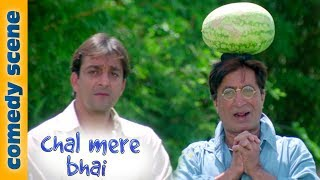 Sanjay Dutt Comedy - Chal Mere Bhai Movie - Salman khan - Karishma Kapoor -#Indian Comedy