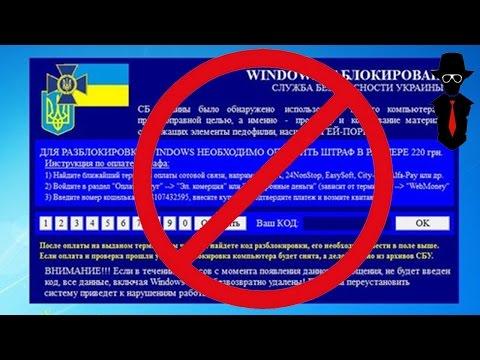 Полное восстановление Windows 8 на ноутбуке Acer