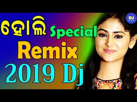 Holi Special Odia Dj Songs 2019  Odia Nonstop Full Dhamaka Dj Songs 2019 Part 1