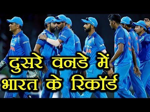 India Vs Sri Lanka 2nd ODI:  Rohit Sharma and Team India