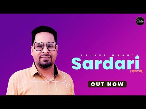 Song Sardari Singer Pardeep Kokri  Mp3 Red Wave producation