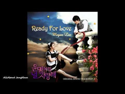 Megan Lee - 02. Ready For Love (inst.) [Fated To Love You/You Are My Destiny OST Part. 3]