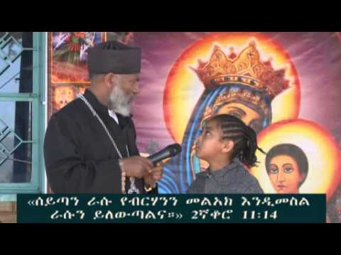 memehir girma wondimu vcd 26 B2 Travel Video