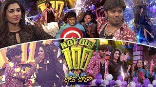 Pove Pora 100th Episode Promo 15th June 2019 Poove Poora Show Sudheer Vishnu Priya