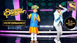 "Fazil And Thanu's Phenomenal Performance On ""Mai Jat Yamla Pagla Deewana""   Superstar Singer"