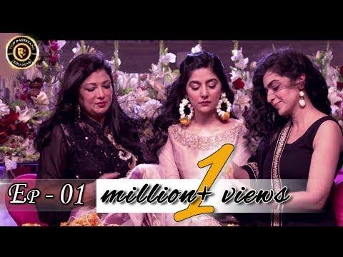 Teri Raza - 1st Episode - 4th July 2017 -  Sanam Baloch & Shehroz Sabzwari - Top Pakistani Dramas thumbnail