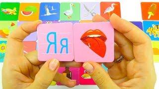 Учим алфавит с загадками для детей  Игрушкин ТВ