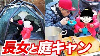 YouTube動画:淳パパ、長女と戯れながらオール電化のキャンプを実践!