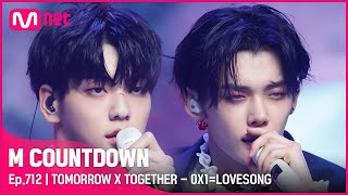 [TOMORROW X TOGETHER - 0X1=LOVESONG (I Know I Love You) feat.Seori] Comeback Stage | Mnet 210603 방송