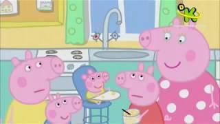 Peppa Pig bebê brincalhão