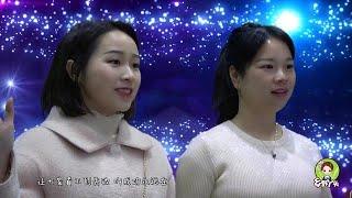 中國加油!武漢加油!秋子和娜娜合唱了壹首《祈禱》,為祖國祈福