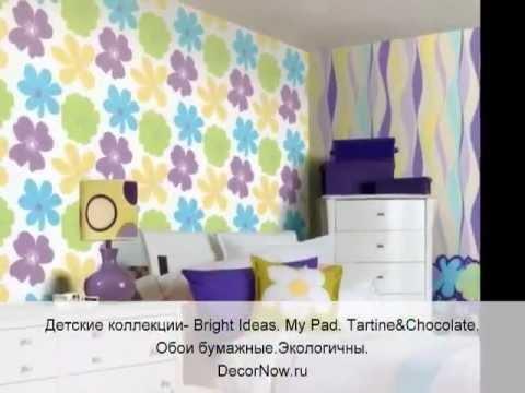 Купить жидкие обои в Украине ТМ СТИЛЬ - это обои для стен