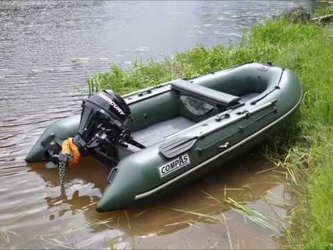 замок на моторную лодку
