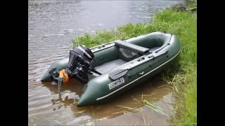 Противоугонка на лодку