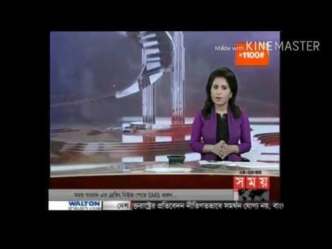 Pakistan Tourism imprisonment report