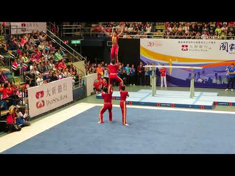 Chinese Acrobatic Men's Group Performance (21/10/2017) - 國家體操匯香港 National Gymnastics Extravaganza
