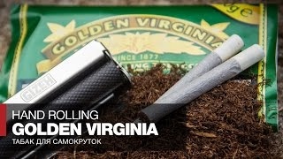 Табак для самокруток Golden Virginia Hand Rolling Tobacco // Обзор и отзывы