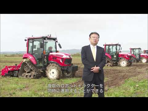 IOWN:農業ロボット技術とICTによる世界トップレベルのスマート農業