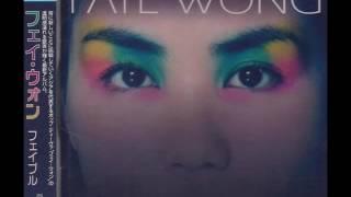 香奈兒 (日本語) _ Xiang Nai Er (Japanes) フェイ・ウォン 王菲 Faye Wong  シャナイア Chanel