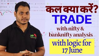 Best Stocks to Trade for Tomorrow with logic 17-Jun| Episode 114