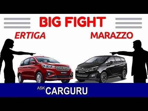 ERTIGA vs MARAZZO, कौन हारा ? CARGURU |