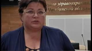 Jiddiy holatda uch hollarda. Chelyabinsk viloyati gripp haqida ma'lumot chop etilgan