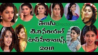 Telugu Tv Serials Top Actress - 2018 | Director.com