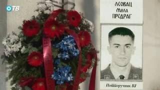 ИН4С ТВ: Постављање вијенца у Пљевљима, у част Предрага Леовца