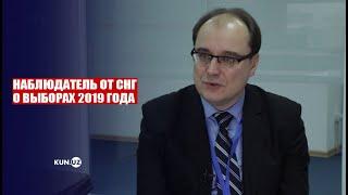 Наблюдатель от СНГ о парламентских выборах в Узбекистане