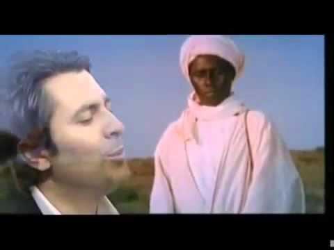 ABDURRAHMAN ÖNÜL   BILAL I HABESI   Orjinal Video Klibi