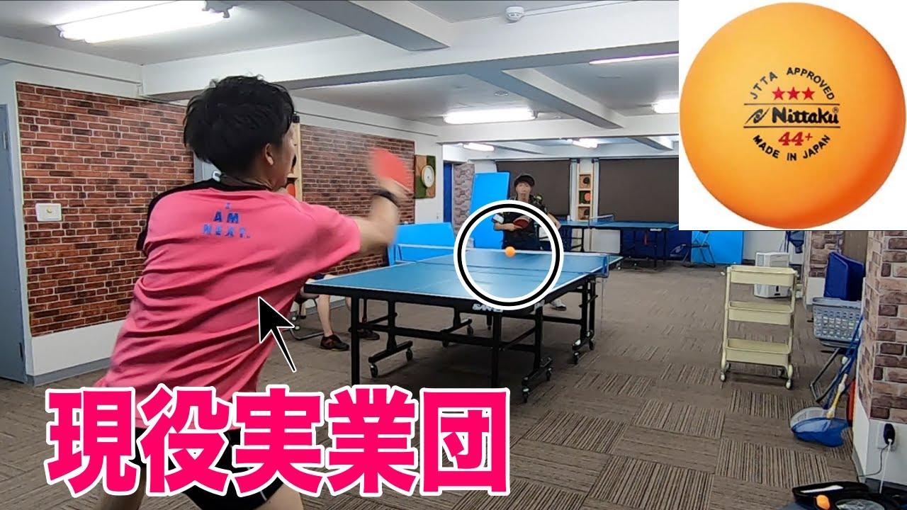 【卓球検証】硬式のトップ選手は初めてラージボールをやっても強いのか確かめてみた