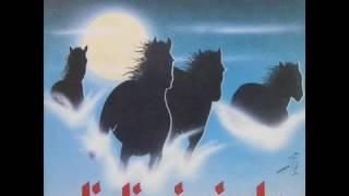 Gambar cover ZAUVIJEK TVOJ - DIVLJE JAGODE (1988)