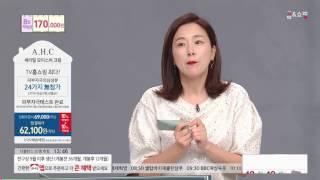 [홈앤쇼핑] AHC온가족크림