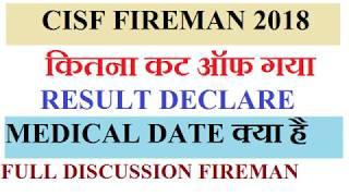 CISF FIREMAN FINAL OFFICIAL CUT OFF 2018||  MEDICAL DATE 2018||FIREMAN RESULT DECLARE||