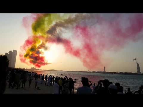 UAE 46th National Day Full Air Show in Abu Dhabi corniche 2nd December 2017 Part 3 Full HD