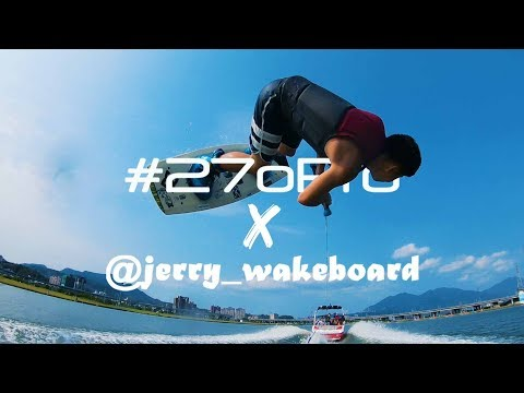 #270Pro x GoPro: Wakeboarding - @Jerry_wakeboard  