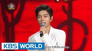 INFINITE 인피니트 BACK Man In Love Music Bank HOT Stage 2014 11 12