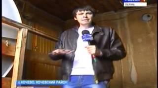 видео Платить ли за капитальный ремонт нового дома: взносы на капремонт в новостройках