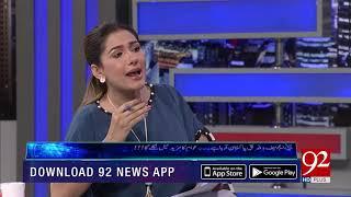 NIGHT EDITION With Shazia Akram | 15 September 2019 | Mir M Ali Khan | Gen R Ijaz Awan | TSP