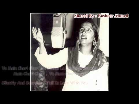Reshma : Ve Main Chori Chori Tere Naal : English Subs : L Manzoor Jhalla : وے میں چوری چوری : ریشماں