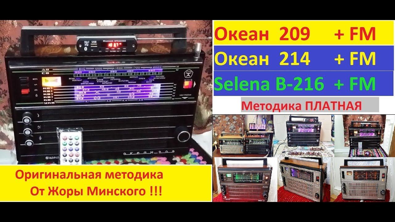 УКВ РИГА 103 - YouTube
