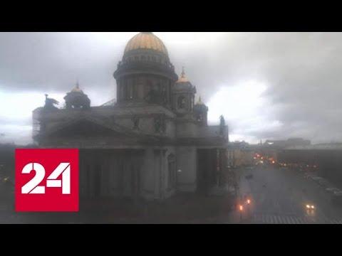 """""""Погода 24"""": Санкт-Петербург готовится к шторму - Россия 24"""