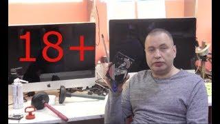 Курсы по ремонту ноутбуков для домохозяек ч.2