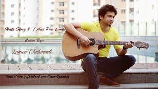 Aaj phir tumpe - Hate Story 2 (Arijit singh) | Cover By Sameer Chaturvedi
